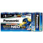 (まとめ)パナソニック アルカリ乾電池エボルタNEO 単1形 LR20NJ/4SW 1パック(4本) 【×5セット】