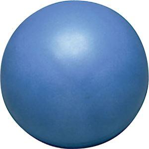 (まとめ)羽立工業 小さいバランスボール 20cm NH3000 1個 【×5セット】 - 拡大画像