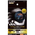 (まとめ)エレコム 印画紙 黒を極めた写真用紙プロL判 EJK-RCL100 1冊(100枚) 【×5セット】