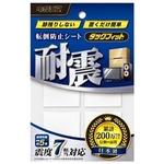 (まとめ)キタリア 耐震粘着固定マット タックフィット 透明タイプ 40mm角 TF-40CL-3 1パック(4枚) 【×5セット】