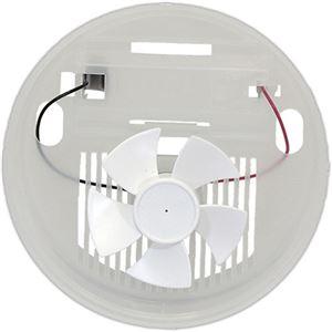 (まとめ)ハル・インダストリ エアソフィア・ハイパー 消臭効果促進装置 BF600 1個 【×5セット】 - 拡大画像