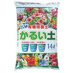 (まとめ)グリーンプラン かるい土 14L 1袋 【×5セット】