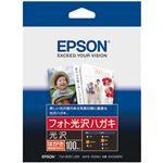 (まとめ)エプソン フォト光沢ハガキ 郵便番号枠付 KH100PK 1冊(100枚) 【×5セット】