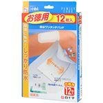 (まとめ)白十字 FC 防水ワンタッチパッド お徳用 Lサイズ 1箱(12枚) 【×5セット】