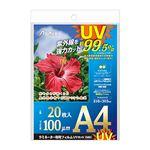 (まとめ)アスカ ラミネーター専用フィルム UVカット A4 100μ F4001 1パック(20枚) 【×5セット】