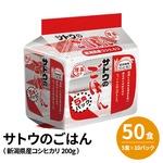 (まとめ)サトウのごはん (50食:5食×10パック)新潟県産コシヒカリ 200g