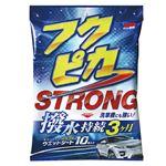 (まとめ)ソフト99 フクピカ ストロング 1パック(10枚) 【×10セット】