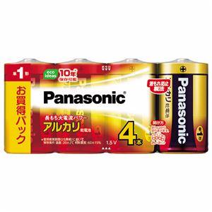 (まとめ)パナソニック アルカリ乾電池 単1形 LR20XJ/4SW 1パック(4本) 【×10セット】 - 拡大画像