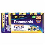 (まとめ)パナソニック アルカリ乾電池 エボルタ単2形 LR14EJ/4SW 1パック(4本) 【×10セット】