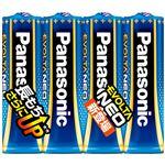 (まとめ)パナソニック アルカリ乾電池エボルタNEO 単3形 LR6NJ/4SE 1パック(4本) 【×10セット】