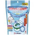 (まとめ)ケンユー 便利な水分凝固剤 コアプル EM7g/個 CPM-60T 1パック(10個) 【×10セット】