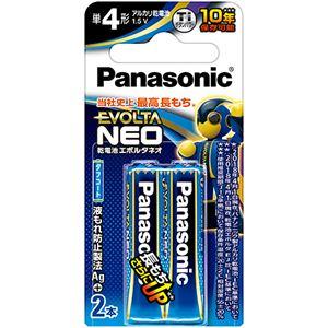 (まとめ)パナソニック アルカリ乾電池エボルタNEO 単4形 LR03NJ/2B 1パック(2本) 【×10セット】 - 拡大画像