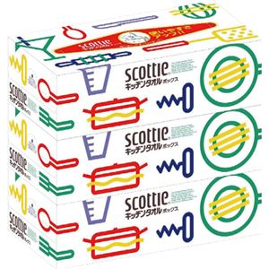 (まとめ)日本製紙クレシア スコッティ キッチンタオル ボックス 150枚(75組) 1パック(3箱) 【×30セット】 - 拡大画像