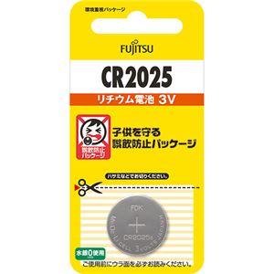 (まとめ)FDK 富士通 リチウムコイン電池 3VCR2025C(B)N 1個 【×30セット】 - 拡大画像