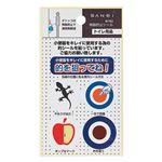 (まとめ)サンエイ 飛散防止シール W762 1パック 【×50セット】