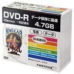 (まとめ)ハイディスク データ用DVD-R4.7GB 1-16倍速 ホワイトワイドプリンタブル 5mmスリムケース HDDR47JNP10SC 1パック(10枚) 【×50セット】
