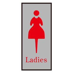 トイレプレート Ladies トイレ-340-2 - 拡大画像