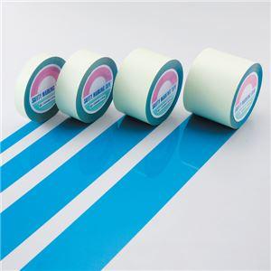 ガードテープ GT-502BL ■カラー:青 50mm幅