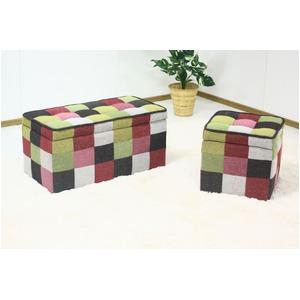 【単品】 ボックススツール/コーヒーテーブル 【スモール】 幅41cm ファブリック地 収納ボックス付き 【完成品】