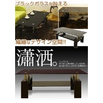 強化ガラステーブル/ローテーブル 【幅105cm】 高さ45cm 棚収納付き ブラック(黒)