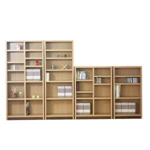 本棚/ブックシェルフ 【幅90cm】 高さ120cm 可動棚板4枚付き 木目調 日本製 ナチュラル 【完成品】