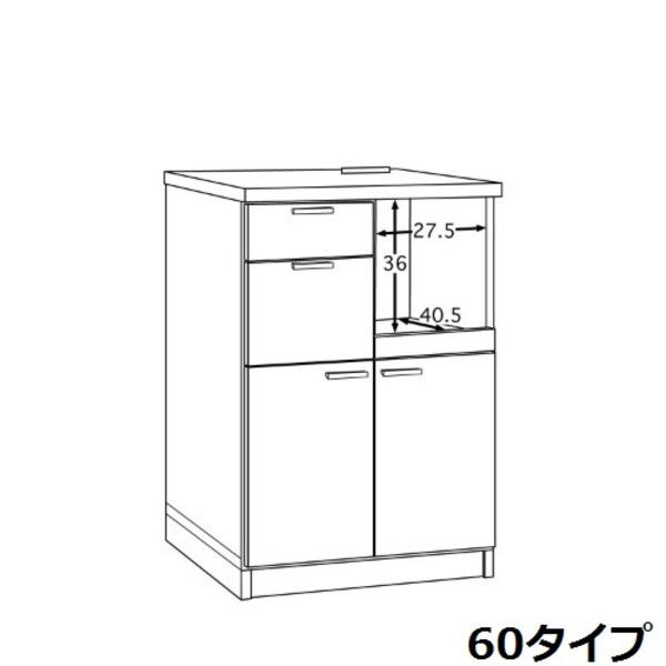 レンジ台(キッチン収納) 幅60cm スライドレール/二口コンセント/米びつ付き 木目柄 日本製 ブラウン 【完成品】