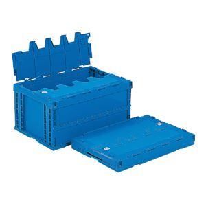 (業務用5個セット)三甲(サンコー) 折りたたみコンテナボックス/サンクレットオリコン 【フタ付き】 P75B-B ブルー(青)  - 拡大画像
