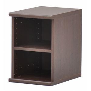 スリムカラーボックス(収納棚/カスタマイズ家具) 2段 【幅30cm×高さ43.5cm】 エイ・アイ・エス 『エシカ』 5030 ブラウン
