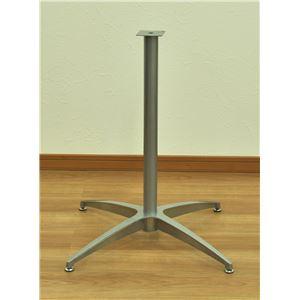カフェキッツ テーブル用1本脚セット 【シルバー】 アルミ鋳物 ボルト一式付き - 拡大画像