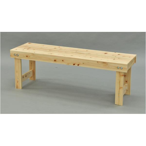 木の温もり、優しさを感じる「ひのき縁台/ベンチ椅子 【幅120cm】 木製 日本製 ナチュラル 〔玄関 軒先 縁側 ガーデン〕」