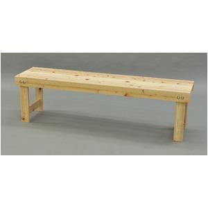 ひのき縁台/ベンチ椅子 【幅150cm】 木製 日本製 ナチュラル 〔玄関 軒先 縁側 ガーデン〕