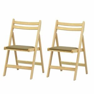 木製折畳チェア【2脚セット】ナチュラル - 拡大画像