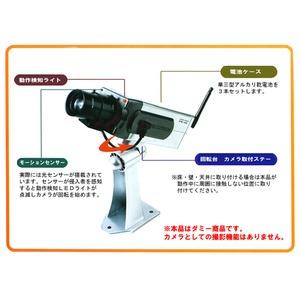 ワイヤレス型ダミーカメラ 【屋内・軒下用】 CCTVステッカー付き WI-1400A 〔防犯/万引き・不正行為の威嚇〕