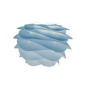 シーリングライト/照明器具 【1灯】 北欧 ELUX(エルックス) VITA Carmina mini アズール 【電球別売】 - 拡大画像