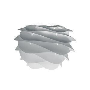 シーリングライト/照明器具 【1灯】 北欧 ELUX(エルックス) VITA Carmina mini ミスティグレー 【電球別売】 - 拡大画像