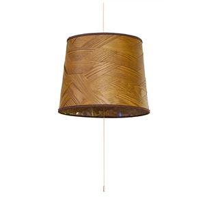 シーリングライト/照明器具 【3灯】 木製/天然木 ELUX(エルックス) Venir 2 ダークブラウン 【電球別売】 - 拡大画像