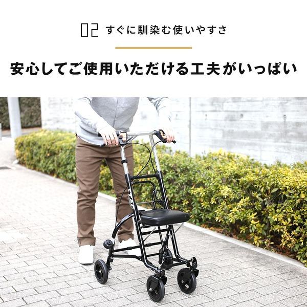 シルバーカー/手押し車 【ミドルタイプ】 簡単折りたたみ 幸和製作所 『スタッグ』 杖立て付き 〔介護用品〕