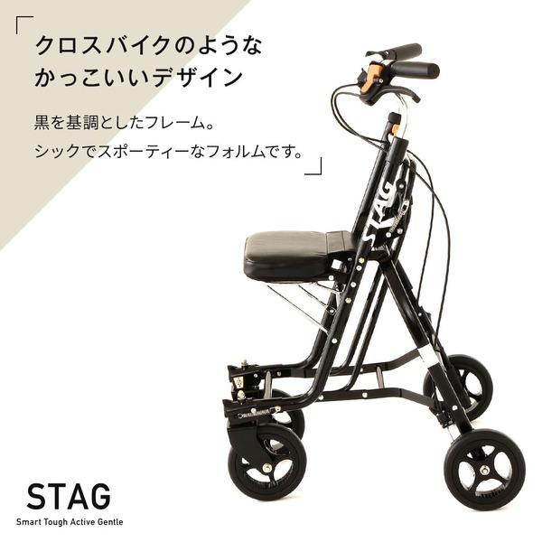 シルバーカー/手押し車 【ミドルタイプ】 簡単折りたたみ 幸和製作所 『スタッグ』 杖立て付き