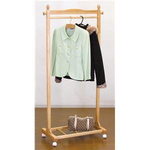 ハンガーラック(衣類収納) 木製 幅75cm 収納棚/キャスター付き NA ナチュラル