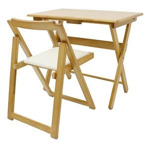 折りたたみ式デスク・チェアセット 木製 椅子座面:合成皮革(合皮) ナチュラル 【完成品】