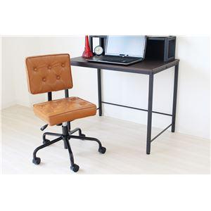 オフィスチェア(パソコンチェア/パーソナルチェア) Jewel 張地:合成皮革(合皮) 昇降式 高さ調節可 キャスター付き キャメル - 拡大画像