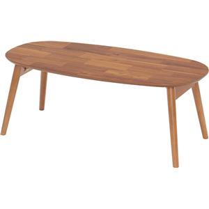 折りたたみテーブル(ローテーブル/コーヒーテーブル) ブリッキー 木製 幅90cm 【完成品】