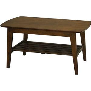 センターテーブル/リビングテーブル ロージー 【幅105cm】 木製 収納棚付き 木目調