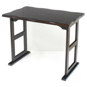高座椅子用テーブル(机) 木製 幅80cm×奥行50cm×高さ63.5cm ダークブラウン