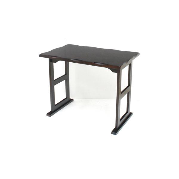 高座椅子用にフィットしたテーブル「高座椅子用テーブル(机) 木製 幅80cm×奥行50cm×高さ63.5cm ダークブラウン」