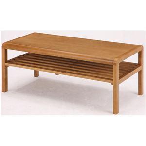 センターテーブル(ローテーブル/リビングテーブル) COCOA 木製 幅90cm 収納棚付き ナチュラル