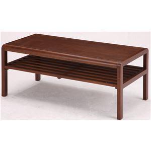センターテーブル(ローテーブル/リビングテーブル) COCOA 木製 幅90cm 収納棚付き ブラウン