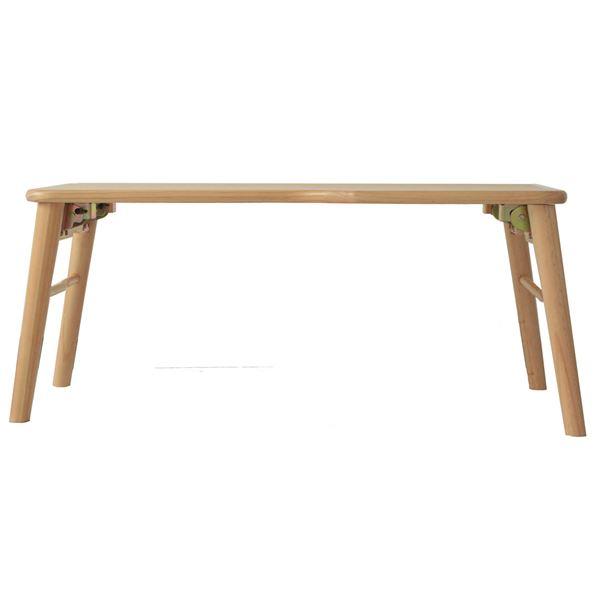 折りたたみテーブル(パソコンデスク/ローテーブル) mite