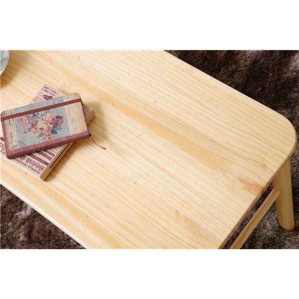 折りたたみテーブル(パソコンデスク/ローテーブル) mite 木製 幅80cm ナチュラル