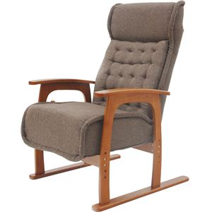 14段階リクライニングチェア(コイルバネ高座椅子) 肘付き 高さ調節可 ポケットコイル入り座面 紅葉 ブラウン